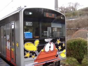 Matsushima_004