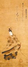 narihiramatabe