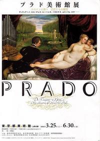 prado1